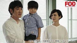『夫の抱える思い』 今ある幸せは、片倉ひかり(川島海荷)さんから授か...