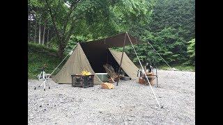 軍幕でソロキャンプ 東ドイツ軍6枚バージョン 薪が定額使い放題のCAZUキャンプ場 thumbnail