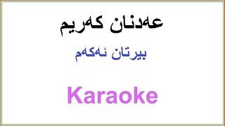 Kurdish Karaoke: Adnan Karim - Birtan Akam عدنان کریم ـ بیرتان ئەکەم