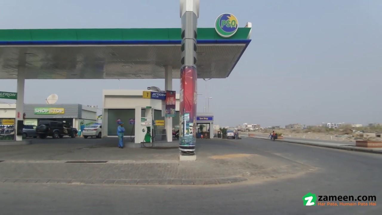 Video de 4 kanal petrol pump for sale in phase 8 dha karachi