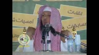 محاضرة الشيخ سعد العتيق [ ملتقى الخير في القاعية ]