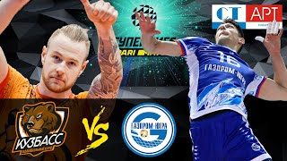 "27.02.2021🏐 ""Kuzbass"" - ""Gazprom-Ugra"" 