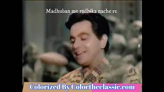Madhuban Me Radhika Nache (HD) in Color