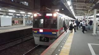 2021年5月31日 京成3700形 特急芝山千代田行き 八千代台発車