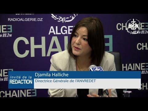 Djamila Halliche Directrice générale de l'ANVREDET