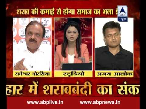 Dharm Sankat: Will alcohol revenue help in welfare of the society?