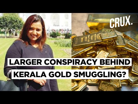 Kerala Gold Smuggling Case| NIA Suspects 250 Kg Gold Smuggled To India Via Diplomatic Channels