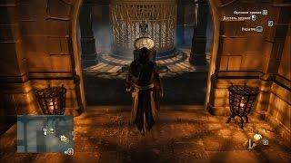 Скачать Assassin S Creed Unity Диск Нострадамуса