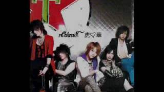 Watch Alice Nine Kochoran video