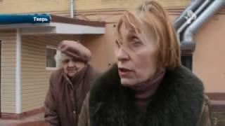 """В Твери """"Кузькина мать"""" не дает спокойно спать жителям целого дома"""