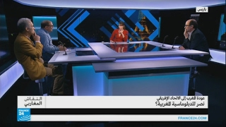 عودة المغرب إلى الاتحاد الأفريقي.. نصر للدبلوماسية المغربية؟