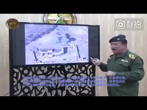 China CH4 UAV combat in Iraq