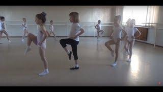 Урок хореографии  для детей в школе балета. Шаги по кругу| Youth Classic Ballet