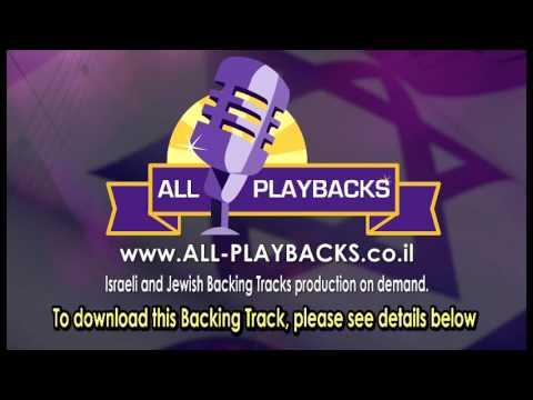 Hebrew Songs Karaoke     Shar   VeOhev       Haim  Israel      Backing  Track