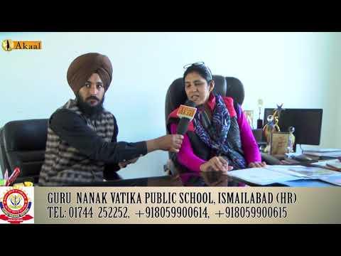 Guru Nanak Vatika Public School, Ismailabad Haryana