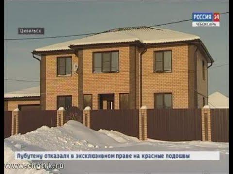 Многодетная семья из Цивильска три года не может заселиться в новый дом