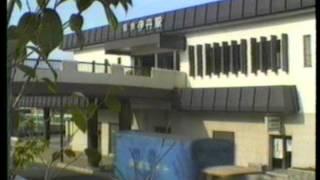 国鉄伊丹駅