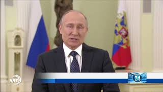 Президент Владимир Путин призвал граждан принять активное участие в выборах 2018