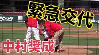 最後にアクシデントが・・中村奨成の打席 キャッチング セカンド送球を見てみた! 中村奨成 検索動画 10