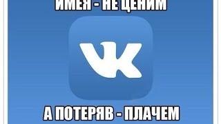 iTools - установка VK app на iOS без App Store +Платные приложения бесплатно!