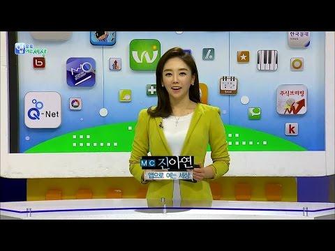 [앱으로 여는 세상] 안티-작심삼일 앱