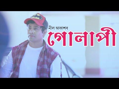 Gulapi By Neel Akash & Kussum Koilash [Bihuwan 2018] Assamese New Song 2018 !!!