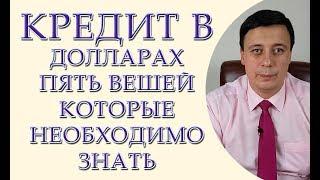 видео Советы, у кого был суд с Приватбанком
