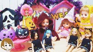 ハロウィンメイクに仮装にパーティー!! なんて楽しい日なんだろう\(^...