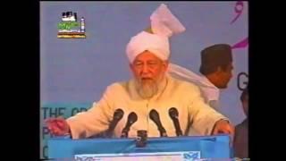 Inaugural Address, Jalsa Salana 26 July 1996