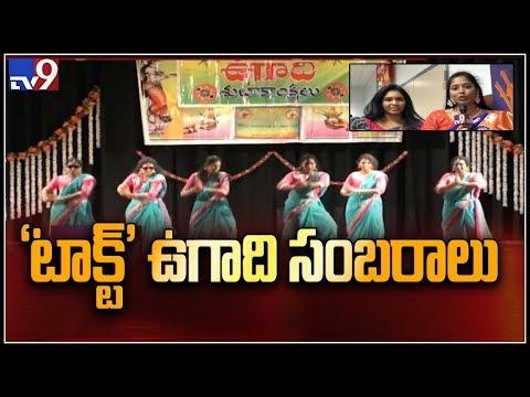 Saibabas 100th Punyatithi' during Dasara Navaratri festival