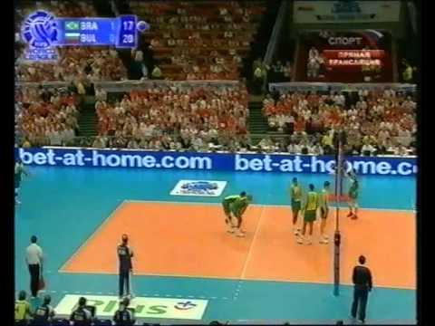 Bulgaria - Brazil World League 11.07.2007 Final Six