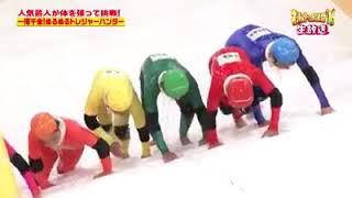 Japanese Ice Staircase Race. Drunken Power Rangers