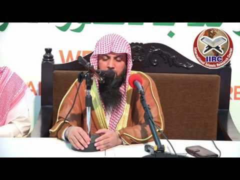 Surah Al Rahman Recitation By Qari Sohaib Ahmed Meer Muhammadi Hafizahullah
