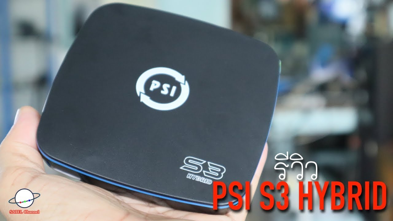 รีวิว PSI S3 HYBRID FREEDOM BOX Internet & Satellite [ EP. 121 ]
