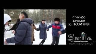Доржо и Арюна клип