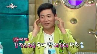 [RADIO STAR] 라디오스타 - Lee Han-wi, the story of wife's plastic surgery 20160824