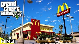 Visting Mc Donald's in GTA 5 | KrazY Gamer |