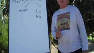 Viejas Reservation - Lesson 5 - More about Sit Stand Lay