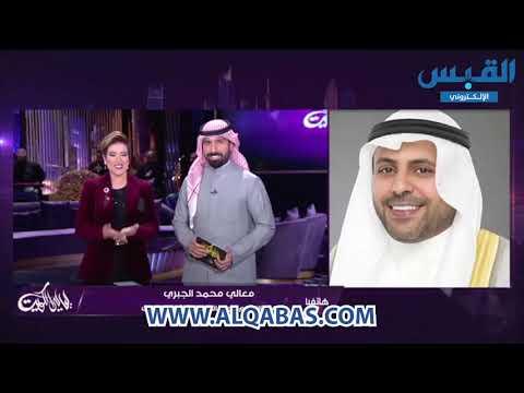 وزير الإعلام يعلن رسمياً تدشين مشروع كاميرات البث المباشر «الكويت الآن»