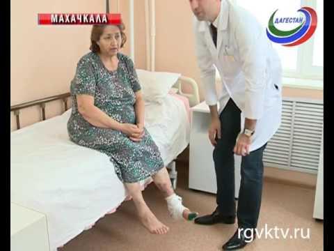 Дагестанские врачи с успехом лечат осложнения сахарного диабета