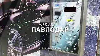 Клиент Павлодар . Казахстан 🇰🇿