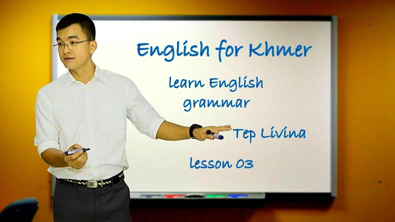 Download English for Khmer | Present Progressive - Present Continuous | English Grammar Lesson 03