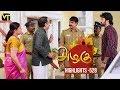 Azhagu - Tamil Serial | அழகு | Episode 528 | Highlights | Sun TV Serials | Revathy | Vision Time