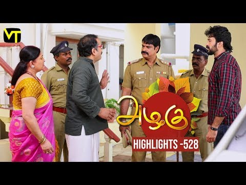 Azhagu Tamil Serial Episode 528 Highlights on Vision Time Tamil.   Azhagu is the story of a soft & kind-hearted woman's bonding with her husband & children. Do watch out for this beautiful family entertainer starring Revathy as Azhagu, Sruthi raj as Sudha, Thalaivasal Vijay, Mithra Kurian, Lokesh Baskaran & several others. Directed by K Venpa Kadhiresan  Stay tuned for more at: http://bit.ly/SubscribeVT  You can also find our shows at: http://bit.ly/YuppTVVisionTime  Cast: Revathy as Azhagu, Sruthi raj as Sudha, Thalaivasal Vijay, Mithra Kurian, Lokesh Baskaran & several others  For more updates,  Subscribe us on:  https://www.youtube.com/user/VisionTimeTamizh Like Us on:  https://www.facebook.com/visiontimeindia