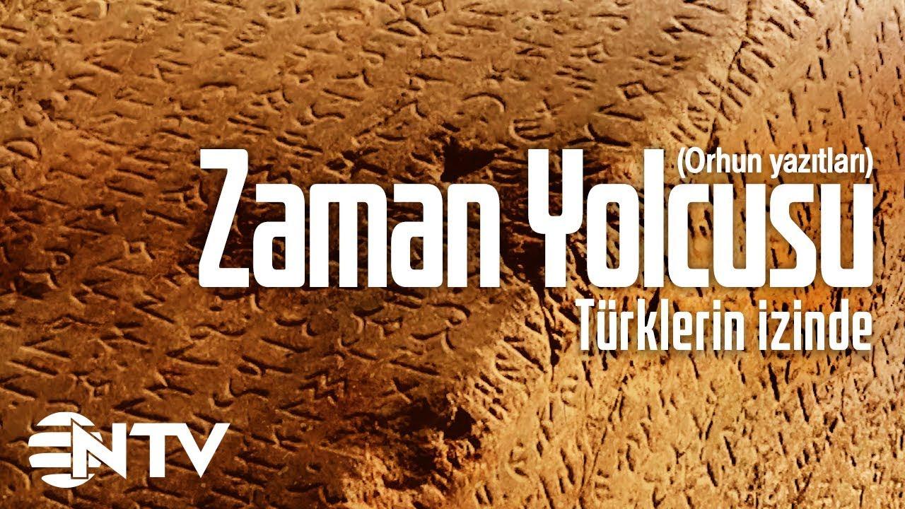 Zaman Yolcusu - Türklerin İzinde/Oğuz Türklerinin Yurdu Azerbaycan