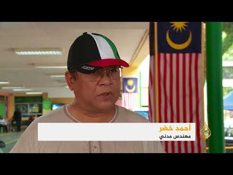 ماليزيا: منفذا اغتيال البطش مرتبطان باستخبارات أجنبية  - نشر قبل 10 ساعة