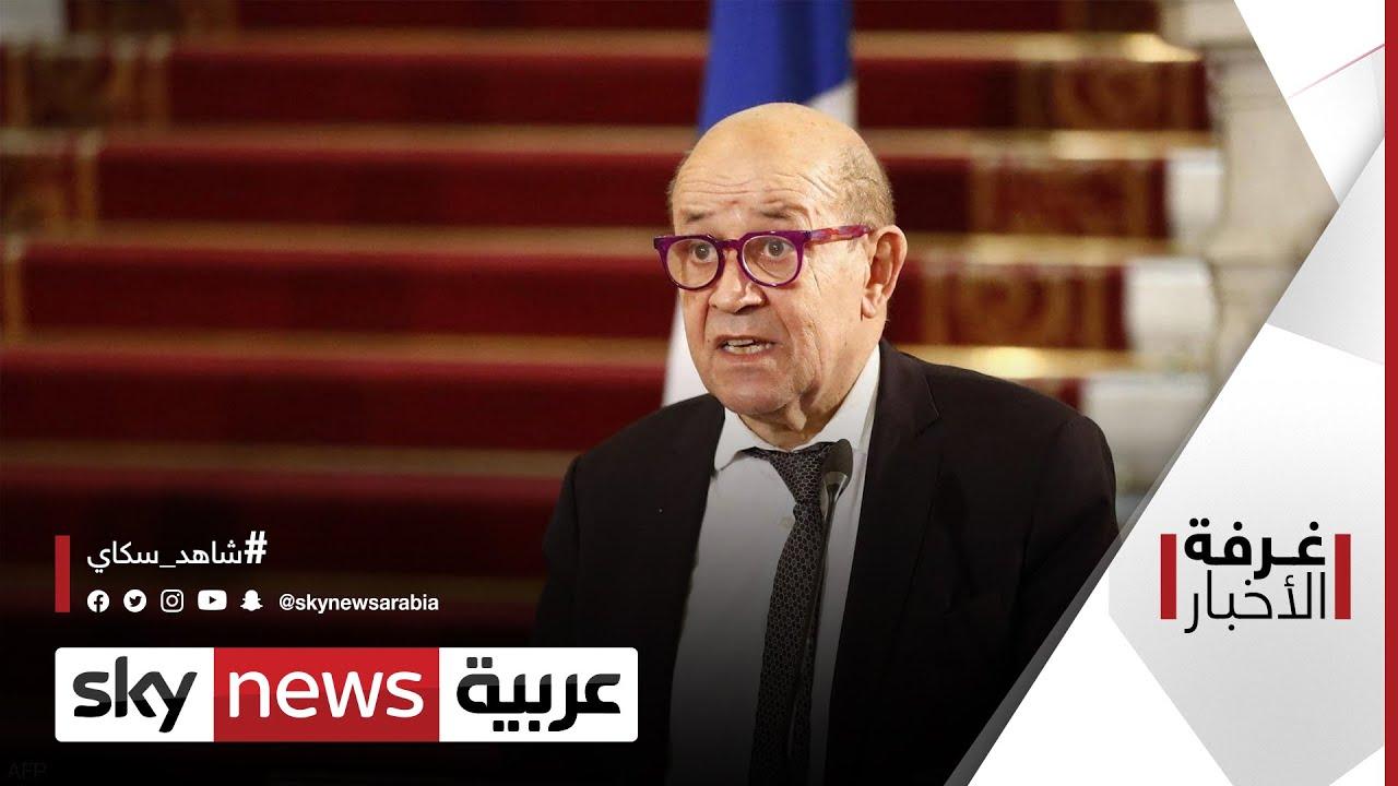 مساعٍ فرنسية مكثفة لحل الأزمة في لبنان | #غرفة_الأخبار  - نشر قبل 3 ساعة