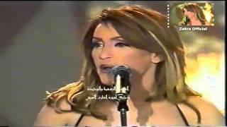 ذكرى محمد حفل مهرجان الدوحة الثالث سنة 2002 كامل✅