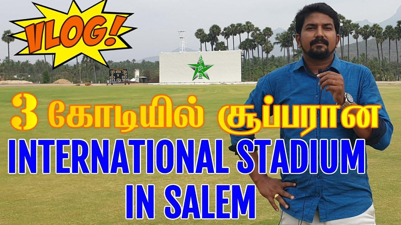Salem Cricket Foundation Stadium Vlog   TNPL Matches in Salem Cricket Stadium   #IPL2020 #TNPL