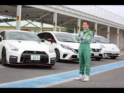 NISMOロードカーを土屋圭市がイッキ乗り! NISMO  Road car Keiichi Tsuchiya